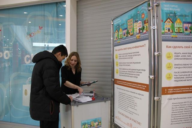 В Сыктывкаре к сбору предложений по благоустройству общественных территорий подключились волонтеры