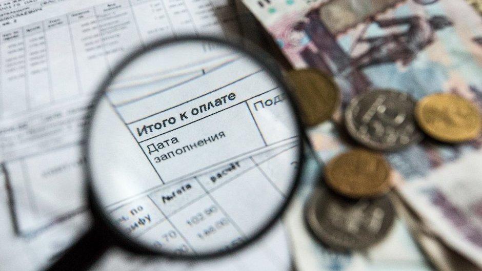 Обновили счет: что известно о вводящихся с июня новых платежках ЖКХ