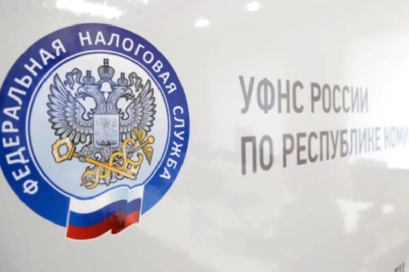 Налоговики Коми ответили на вопросы об уплате НДФЛ при продаже квартиры