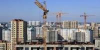 В России предложили создать механизм страхования в долевом строительстве