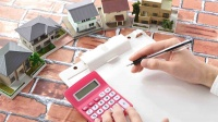 Если не согласны с оценкой: как оспорить кадастровую стоимость квартиры