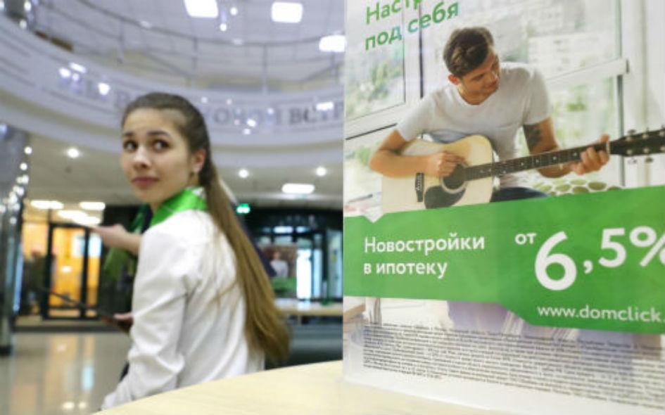 Объединение строителей заявило о росте отказов банков в льготной ипотеке