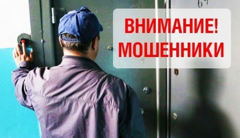 В Коми торговцы навязывают покупку счетчиков от имени газовиков.