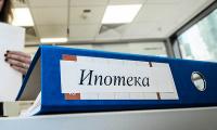 Российские банки хотят лишить возможности «накручивать» ставки по ипотеке
