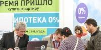 ЦБ понизил ключевую ставку: что будет с ипотекой