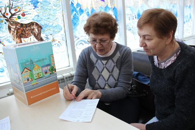 В столице Коми завершился сбор предложений от горожан по благоустройству общественных территорий
