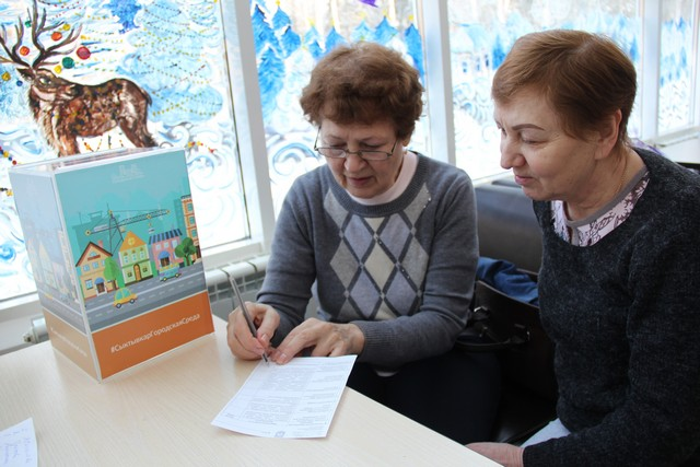 От сыктывкарцев и жителей Эжвы поступило свыше трех тысяч предложений по благоустройству общественных территорий