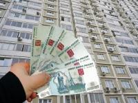 В России дорожает вторичное жилье