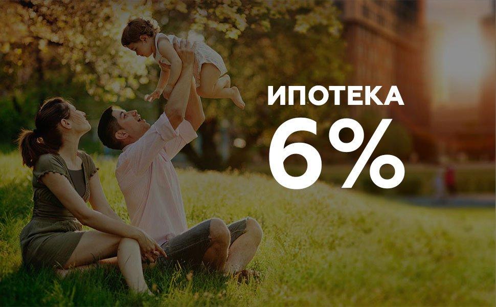 В Коми семьи с детьми-инвалидами могут получить ипотеку на первичном рынке по ставке не выше 6%