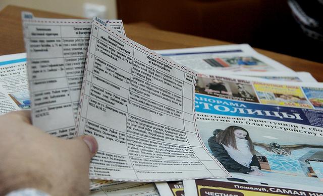 У жителей Сыктывкара появилась дополнительная возможность выбрать общественную территорию для благоустройства