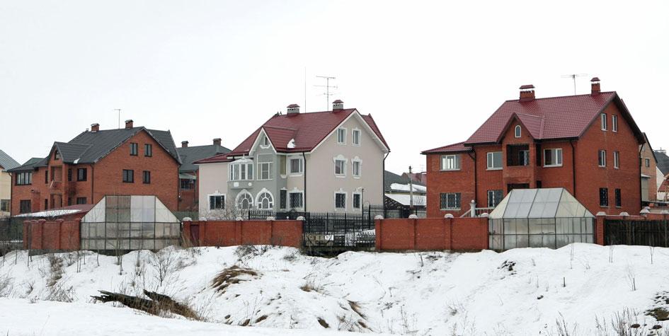 Как получить ипотеку на покупку или строительство частного дома