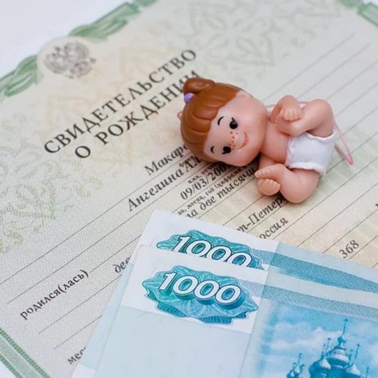 Бюджет-2020: в Коми вырастут пособия на ребенка для малоимущих семей, а категория получателей выплат расширится