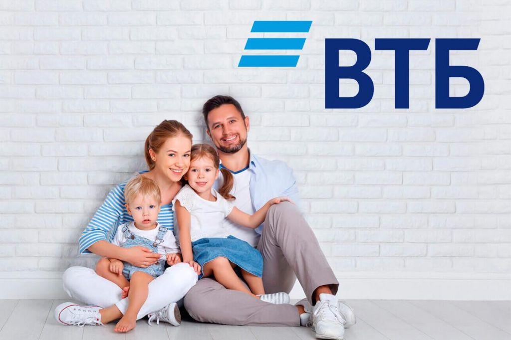 ВТБ выдал рекордный объем ипотеки в марте