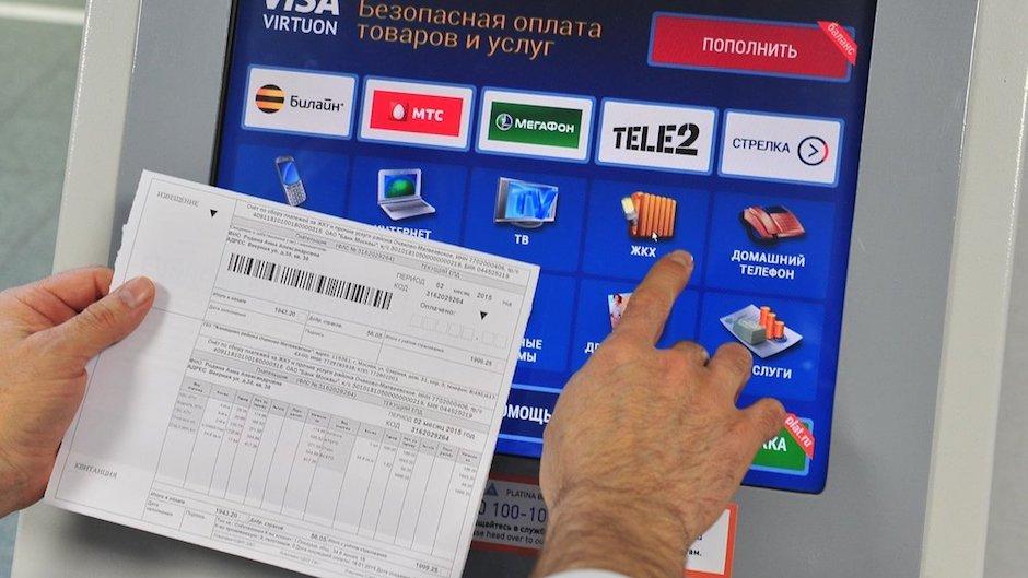 Россияне смогут оплачивать коммунальные услуги частями